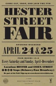 hester street fair info